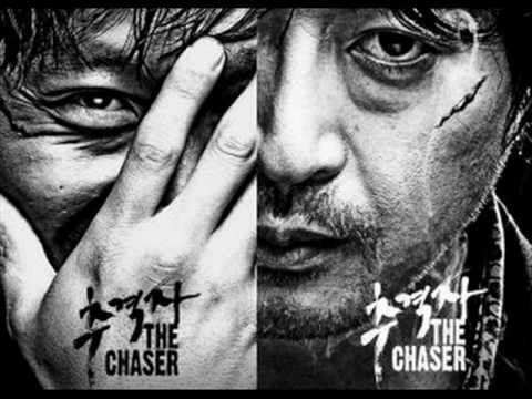 The Chaser (2008) Soundtrack - Credits
