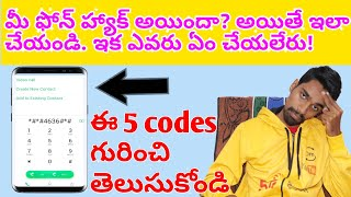 How To Unhack Your Phone With These Simple Codes Youtube