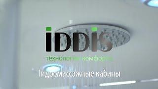 видео ДУШЕВЫЕ  УГОЛКИ  DORFF