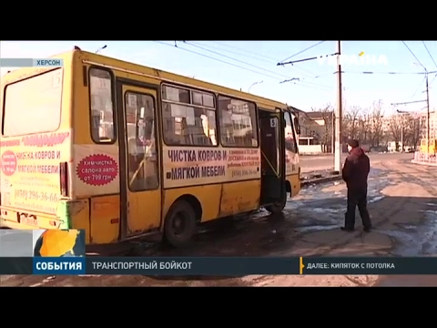 знакомства украина херсон девушки