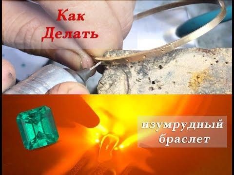 Ювелирные изделия из золота с изумрудом и бриллиантовым золотом