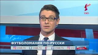Сборная России впервые за 32 года вышла из группы: реакция болельщиков и дальнейшие перспективы