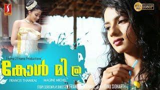 call me @ malayalam full movie |   new malayalam action movie | latest malayalam online movie 2018