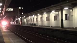 185系国鉄色 快速ムーンライトながら 安倍川駅通過