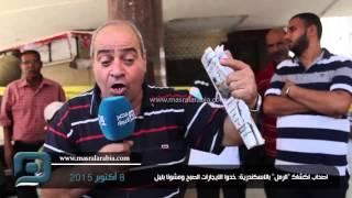 مصر العربية | اصحاب اكشاك