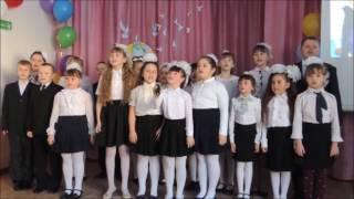 Песня здравствуй школа