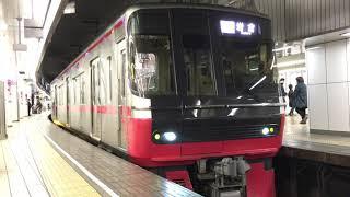 名鉄3300系 3312f(普通岩倉行き)名鉄名古屋駅 発車‼️