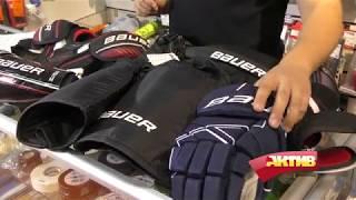 Обзор линейки хоккейной защиты Bauer NSX