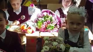 Баранова Таисия  1 сентября Москва  школа 1466