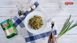 MAKFA | Мамины рецепты | Рис с цветной капустой и грибами