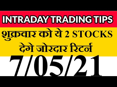 Best Intraday trading Stock For 7 May 21| INTRADAY STOCK FOR FRIDAY | intraday stock for Tomorrow