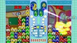 Puyo Puyo Fever Play Collection No.01 Kame rensabi 2/4