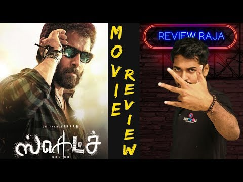Sketch Movie Review By Review Raja |...