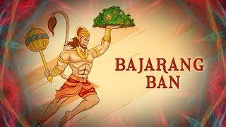 Baixar Bajarang Ban | Hanuman | Dr. Balaji Tambe | Times Music Spiritual
