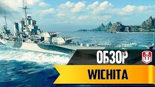 18«World of Warships»Не большой Обзор КрейсераAtago(Уровень VIII)