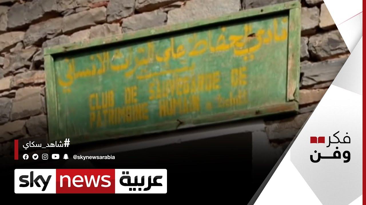 موجة الكتابة الروائية تجتاح موريتانيا بلد المليون شاعر؟ | #فكر_وفن  - نشر قبل 5 ساعة