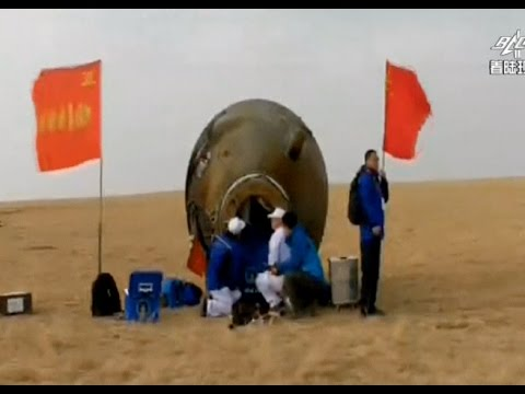 Reentry Module of China's Shenzhou-11 Back Home