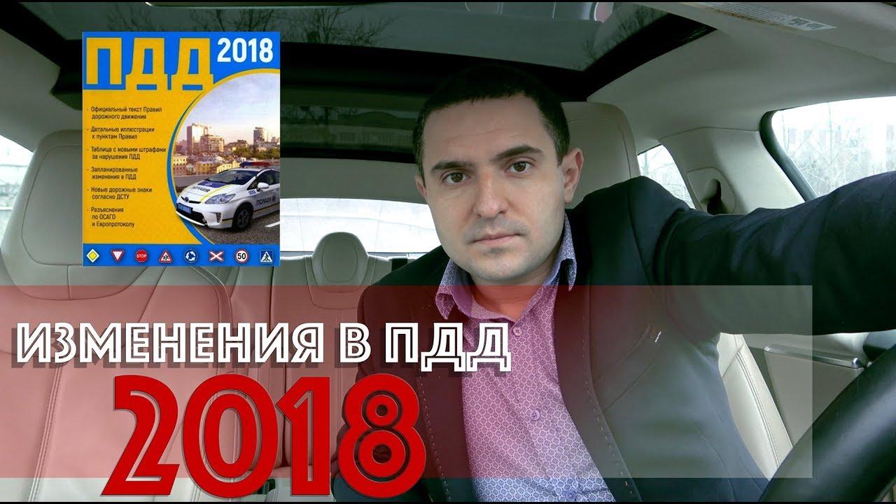 16 авг 2014. Купить водительские права украины без обучения в автошколе: сайт http:// prava2017-otziyvy. Blogspot. Com/ email: 2017prava@mail. Ru.