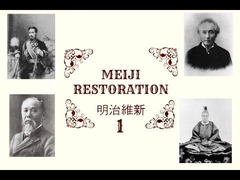 Meiji Restoration 明治維新 (Part 1)
