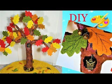 Как сделать дерево осеннее