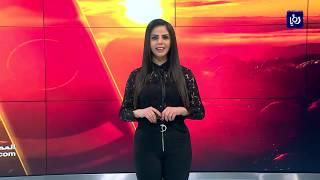 النشرة الجوية الأردنية من رؤيا 6-3-2018