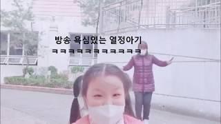 [열정왕비 코로나육아] #방송욕심 #열정아기