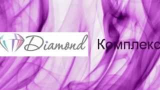 www.BrilLion-Club.com , Комплекс здоров'я та краси «Diamond» , Луцьк(, 2014-05-28T21:22:02.000Z)