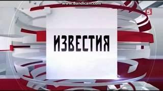 (12.07.2018) Чита Забайкальский край наводнение.