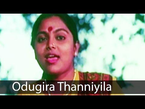 Odugira Thanniyila - Malaysia Vasudevan, P Susheela | Saritha | Achamillai Achamillai Tamil Song
