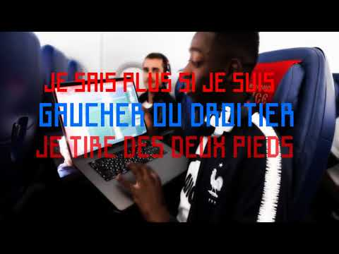 Vegedream - Ramenez La Coupe A La Maison ( Lyrics Video )