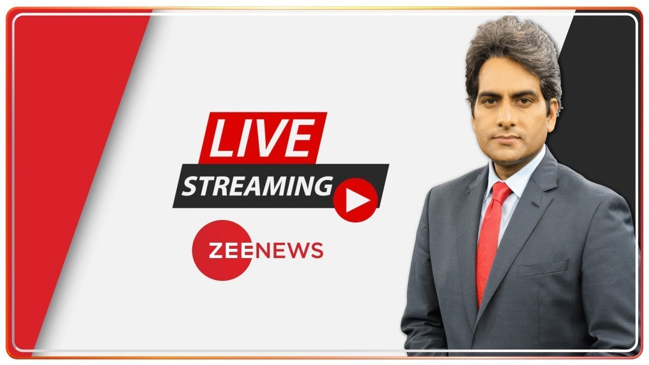 Watch: Zee News LIVE | Latest News | China | Ladakh | Sushant | India News | Hindi News | LIVE News
