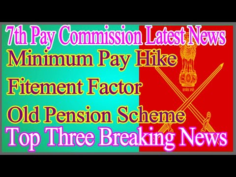 7th Pay Commission Latest news Minimum Pay Hike Fitement Factor Dearness Allowance for Govt employee
