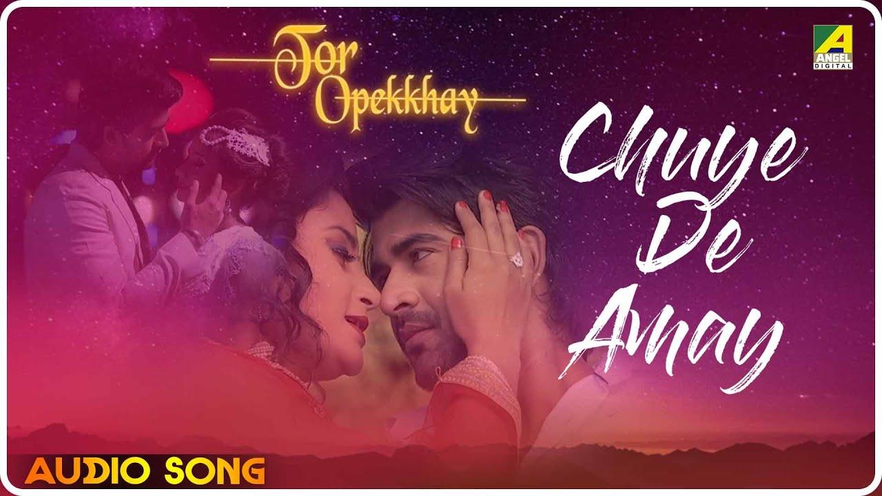 Chuye De Amay   Tor Opekhay   Bengali Audio Song   Somashree Saha