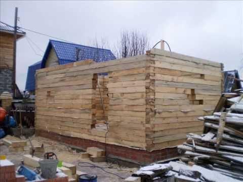 видео: строим баню.wmv