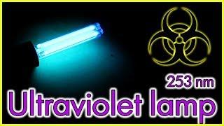 Ультрафиолетовая лампа (253 нанометра)