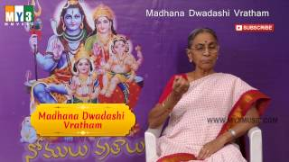 Nomulu & Vrathalu | Procedure to do Madhana Dwadashi Vratham