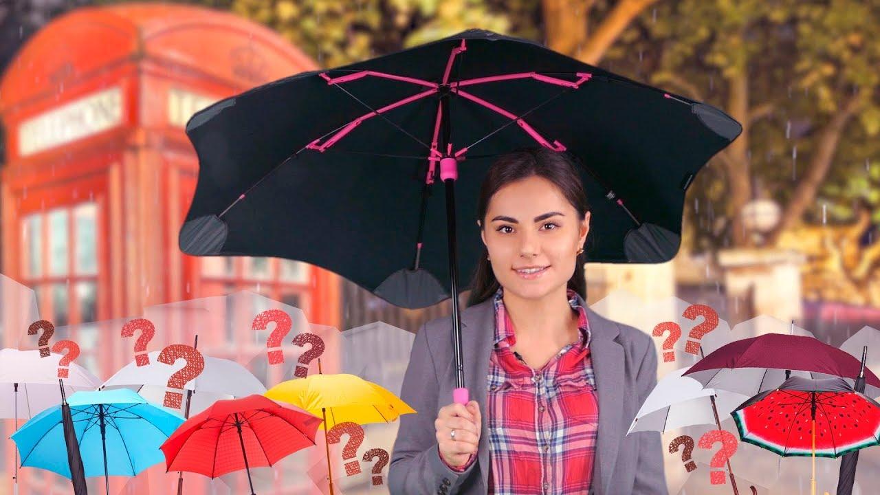 Большой выбор мужских зонтов в интернет-магазине wildberries. Ru. Бесплатная доставка и постоянные скидки!