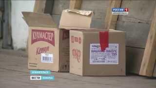 В Архангельске арестована партия просроченных кондитерских изделий