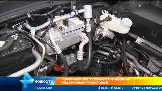 У Жириновского сломался Ё-Мобиль