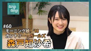 毎週金曜日 19:00更新! MC:まこと(シャ乱Q)、加藤紀子 01:39~ ゲス...