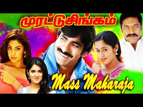 Tamil Hindi Dubbed 3gp Mobile Movies Vijay 1988 Movie Online