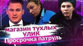 Просрочка в  магазине АССОРТИ - ЭКСПРЕСС  с.Екатериновка