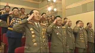 경애하는 김정은동지께서 당중앙지도기관 성원들과 함께 설…