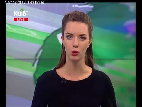 Телеканал Київ: 17.11.17 Столичні телевізійні новини 13.00