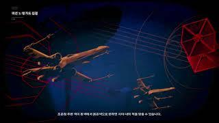 (김가네게임)  니드포#4  할로우#17 던전#2ㅅㅌㅇ…