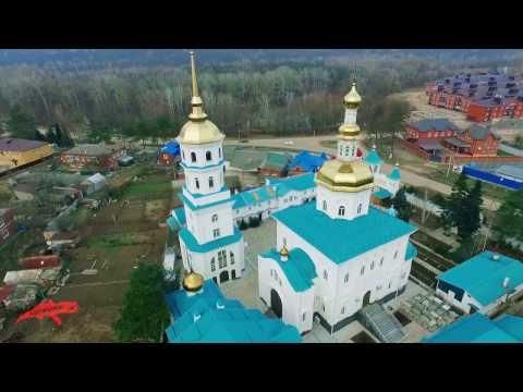 женский монастырь в Апшеронске аэросъемка ⛪