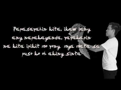 Jake G. - Ikaw Na (Audio Lyrics)