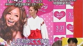 小森純「今年中に結婚!」 小森純 検索動画 19