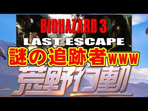 [荒野行動] 追跡者からの逃亡 - THE LAST ESCAPE [KNIVES OUT for Android]