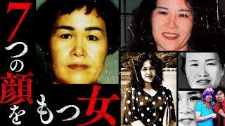 【時効ギリギリ】7つの顔で15年逃げ続けた…天才逃亡犯・福田和子